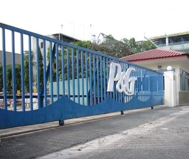 Cổng nhà máy P&G Bình Dương 001